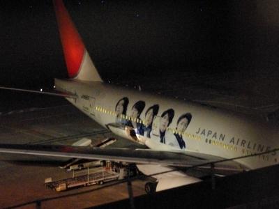 羽田20101023-嵐