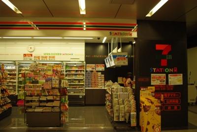 羽田20101023-711