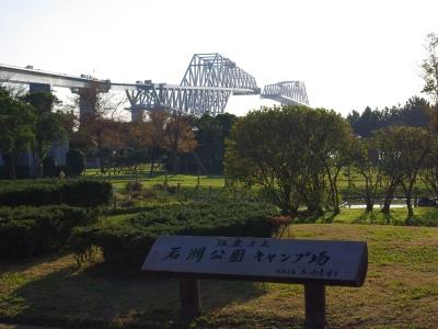 東京ゲートブリッジ20101205-7