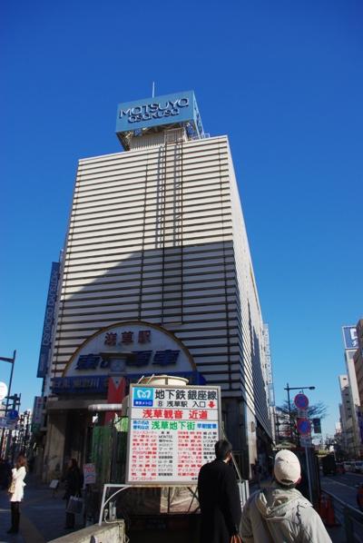 浅草駅20110120-1