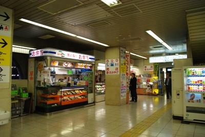 浅草駅20110120-4