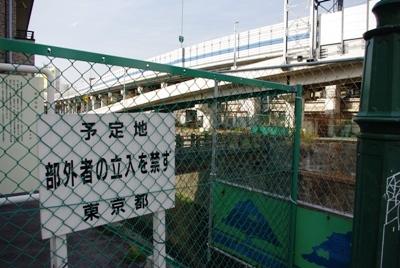 青山橋20110129-4
