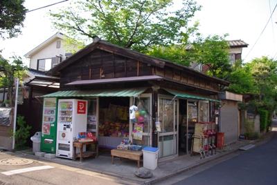 ジジババの店