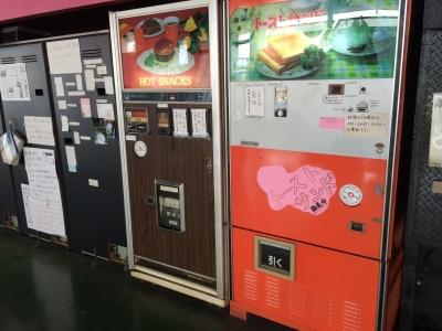 鉄剣タローハンバーガー自販機