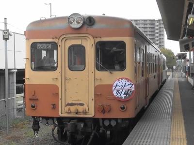 キハ250
