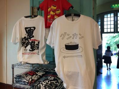 グンカン島Tシャツ