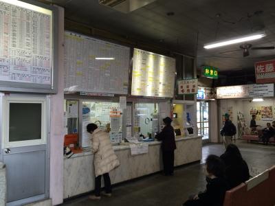 盛岡バスセンター12