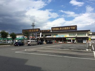 一ノ関駅前