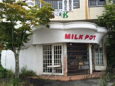 ミルクポット3