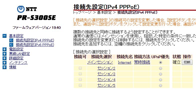 PR-300SE�������
