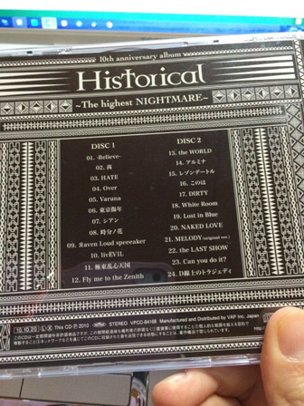 ナイトメア「Historical〜The highest NIGHTMARE〜」