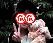 20091010093235.jpg