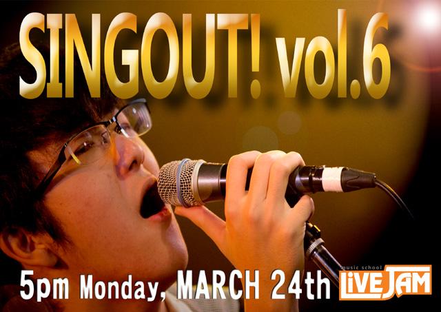 SINGOUT_Vol-6.jpg