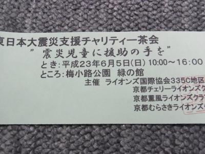 RIMG1084.JPG