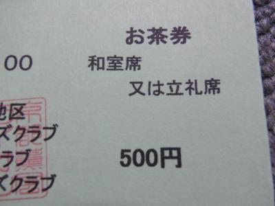 RIMG1085.JPG