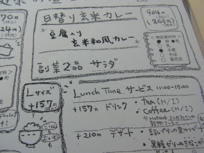 RIMG2149.JPG