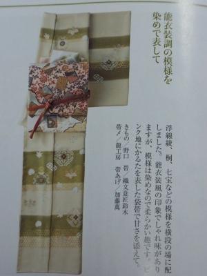 RIMG0567.JPG
