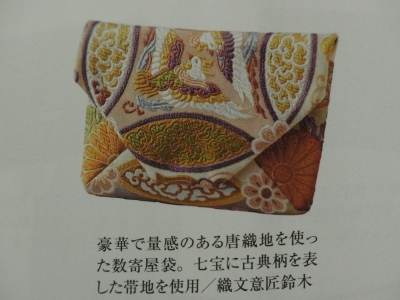 RIMG0571.JPG
