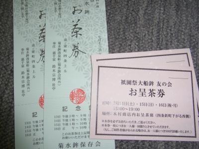 RIMG0789.JPG
