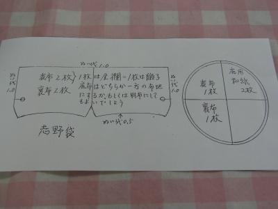 RIMG1107.JPG