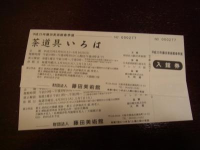 RIMG0926.JPG
