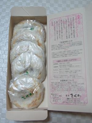 RIMG0194.JPG