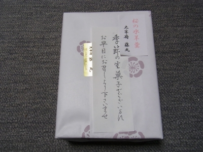 RIMG4177.JPG