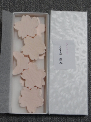 RIMG4188.JPG