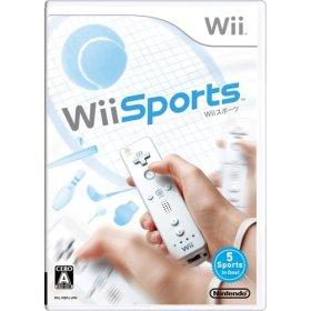 Wii Spors