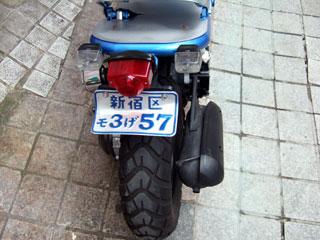 新宿区モ3げ57