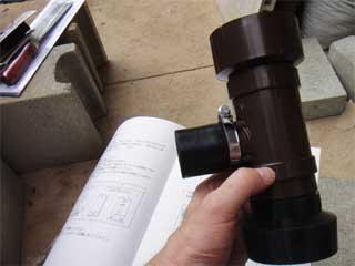 雨水タンク取水部分