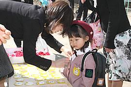 20090410-02.jpg