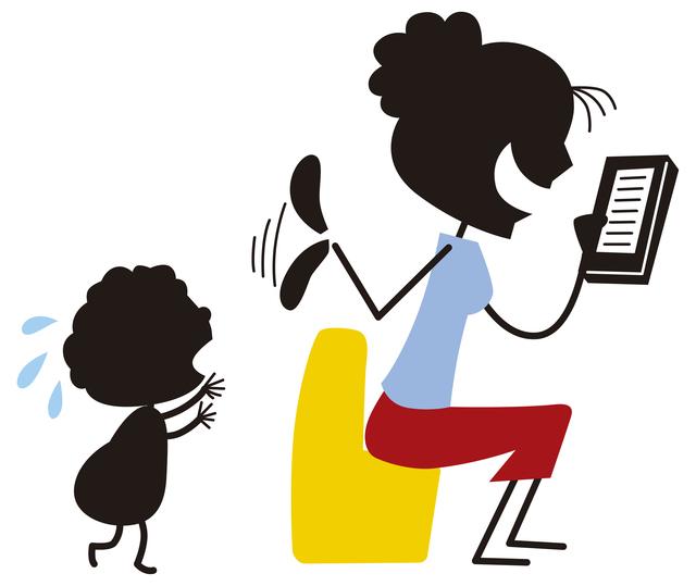 電子母子健康手帳