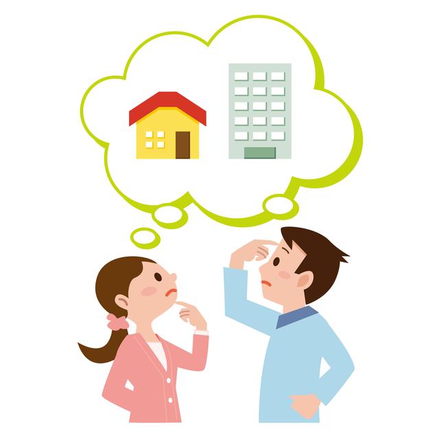 住宅購入と結婚