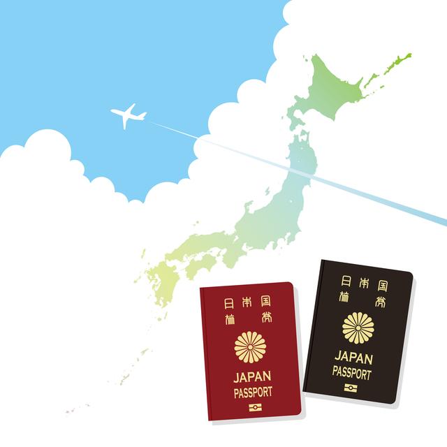 いわて結婚応援パスポート
