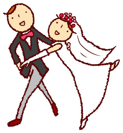 いずれ結婚するつもり?