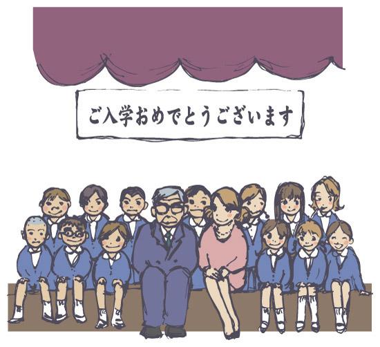 京都市で新設校が開校