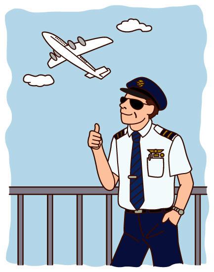 パイロットをかたり婚活パーティー