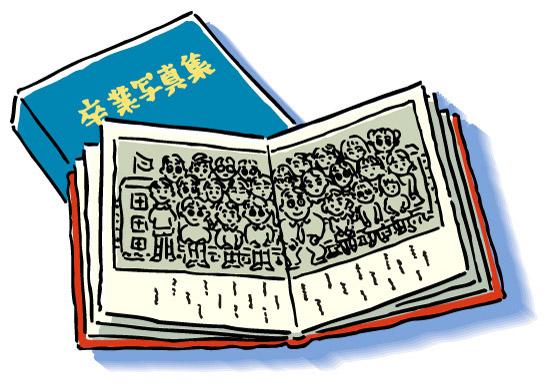 北海道内の国立大学が法人統合
