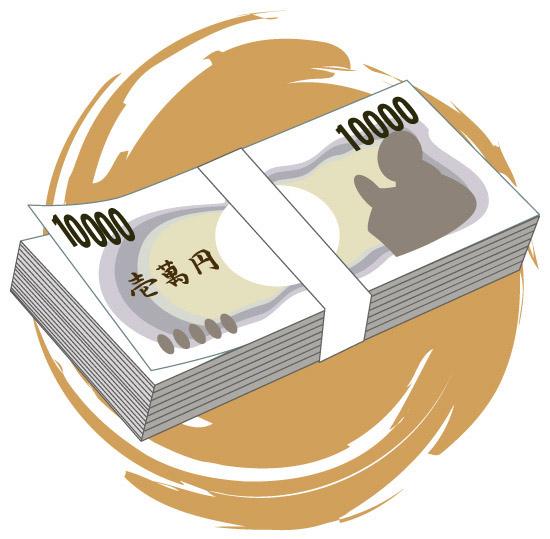 出産祝い金100万円