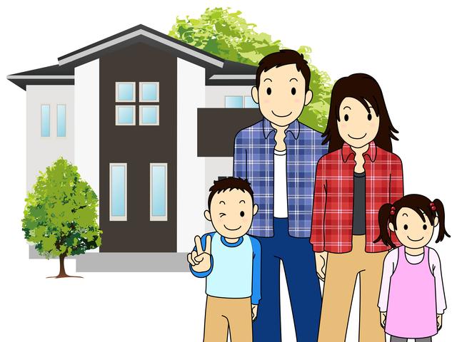 住宅取得費などを補助