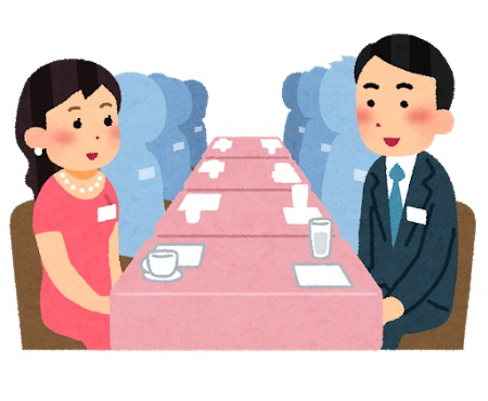 婚活イベントで入籍