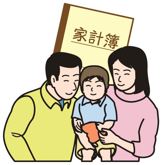 社員の子育て支援