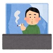 結婚を考えている相手が喫煙者
