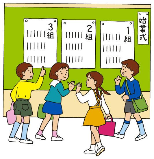 小中学校の児童生徒数過去最少