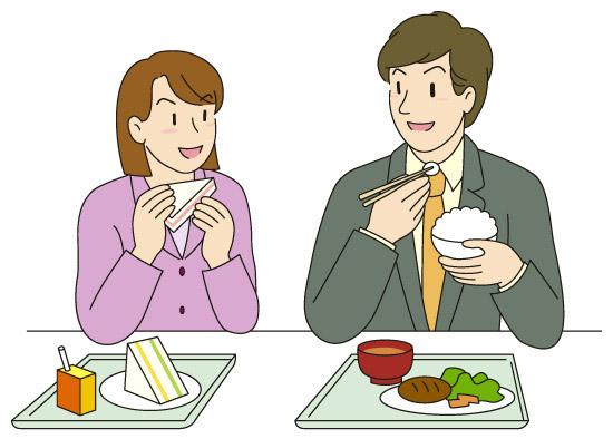 配偶者との出会い