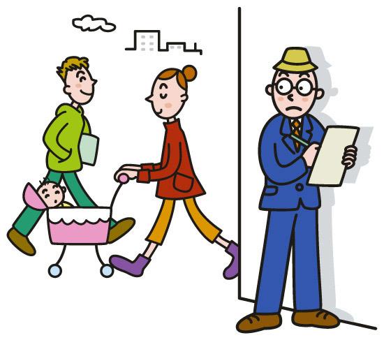 21世紀成年者縦断調査