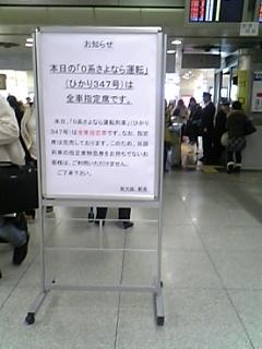 Image572.jpg
