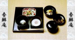 神戸、芦屋の懐石料理 香琳庵
