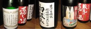 千ふく 2013-4 の日本酒